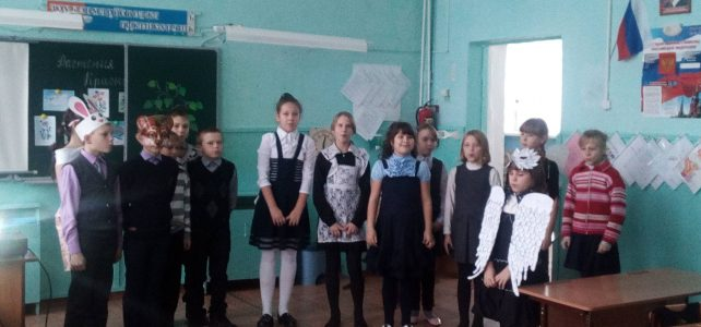 Классные часы в начальной школе