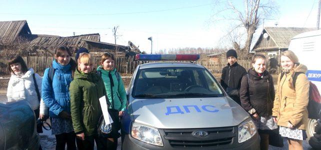 Экскурсия в полицию