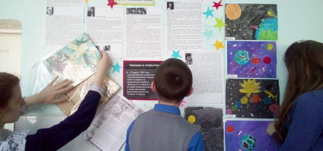 Подготовка ко Дню космонавтики