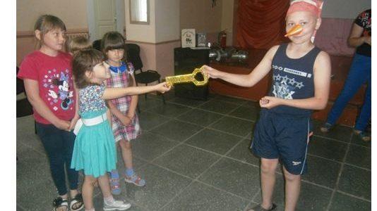 16 июня — «В поход за золотым ключиком»