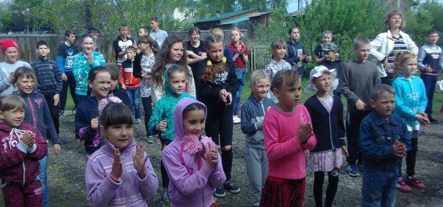 1 июня — «День защиты детей»