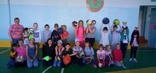 8 июня — «День спорта»