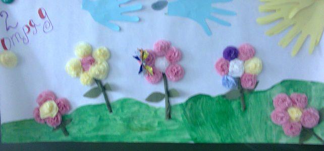 13 июня «День цветов»