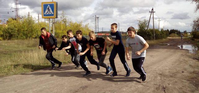 Школьный этап кросса «Золотая осень»
