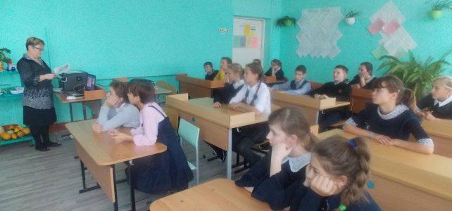 Всероссийский урок, посвящённый творчеству  И.С.Тургенева