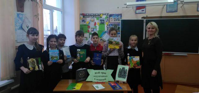 Беседа ко Дню образования Красноярского края