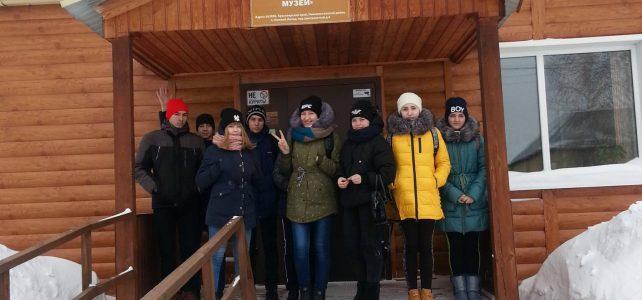 Экскурсия в районный краеведческий музей