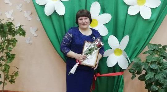 «Учитель года Нижнеингашского района — 2019 года»