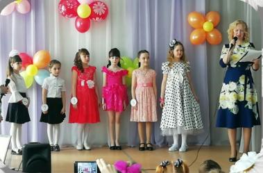 Конкурс «Маленькая Мисс — 2019»