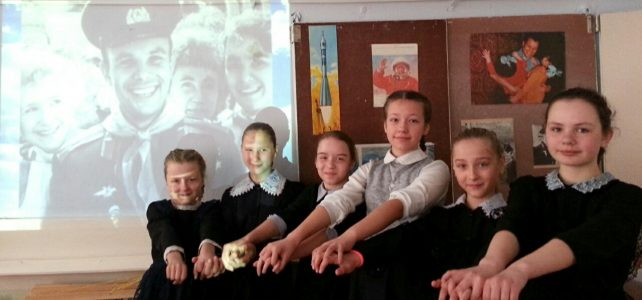 Мероприятия «Гагаринский урок» космос – это мы»
