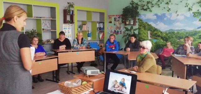 Тренинг с родителями «Обучение бесконфликтному общению с детьми»