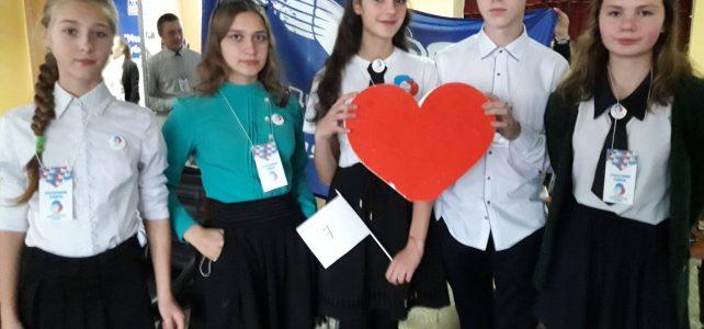 Слет кураторов и активистов «Российского движения школьников»