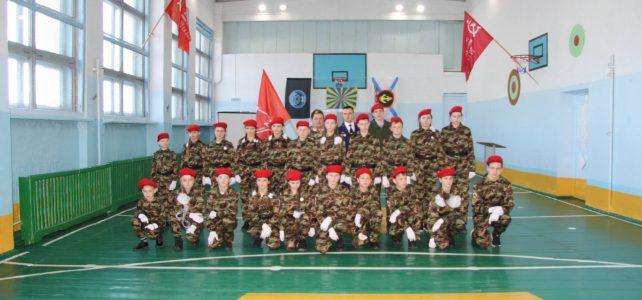 Торжественное принятие в ряды «ЮНАРМИИ» воспитанников военно-патриотического клуба «Рысь»