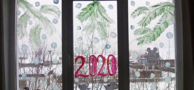 Конкурс «Самое новогоднее окно»