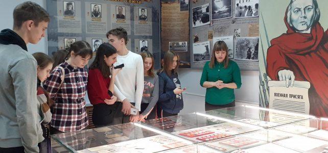 Мероприятие по профориентации и экскурсия в краеведческий музей