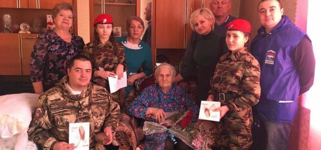 Поздравление для ветерана-блокадницы Ленинграда