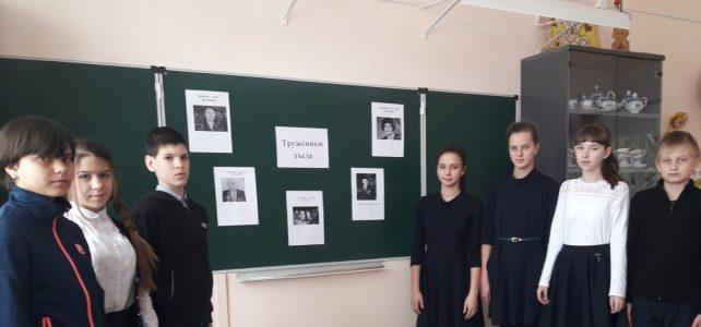 Классные часы, посвященные 75-летию  Великой Отечественной войны