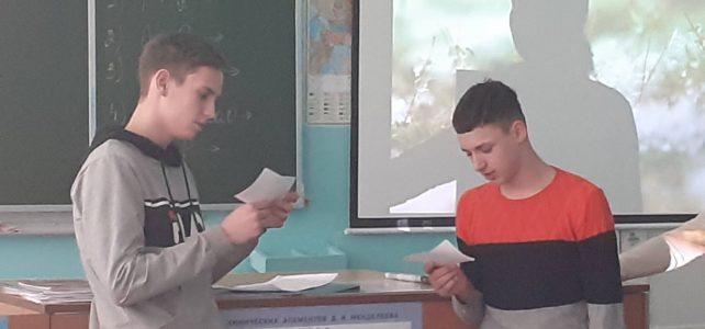 Профилактические мероприятия с обучающимися 7-9 классов