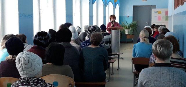 Внеочередное общешкольное родительское собрание