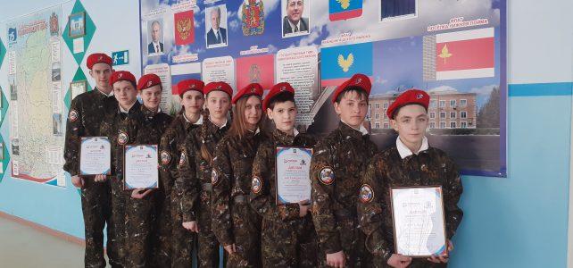 Районная военно-патриотическая игра «Зарница»