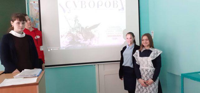 Показ фильма «Суворов»
