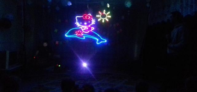 25 февраля в гостях у ребят лазерное шоу «Веселый алфавит»