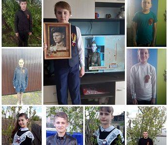 Всероссийская акция «Георгиевская ленточка».