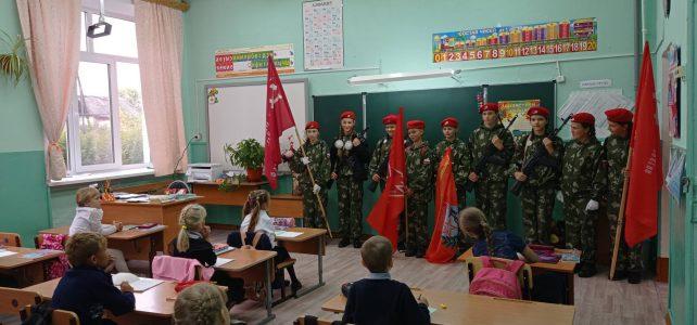 Всероссийский Единый урок памяти «Уроки второй мировой»