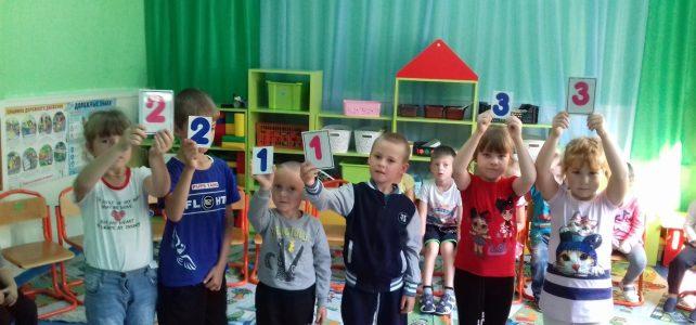 1 сентября в детском саду отпраздновали День знаний!