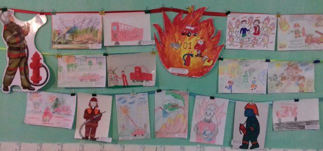 Выставка «Пожарный доброволец»