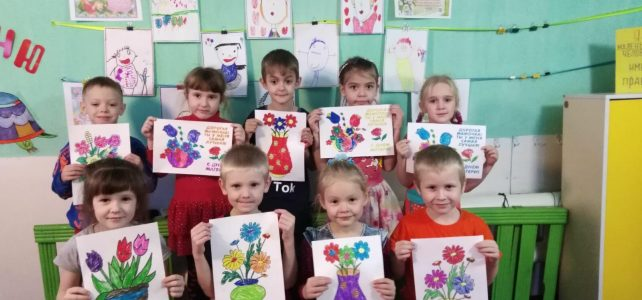Ребята – дошколята приняли участие в Районном конкурсе «В объективе – МАМА»