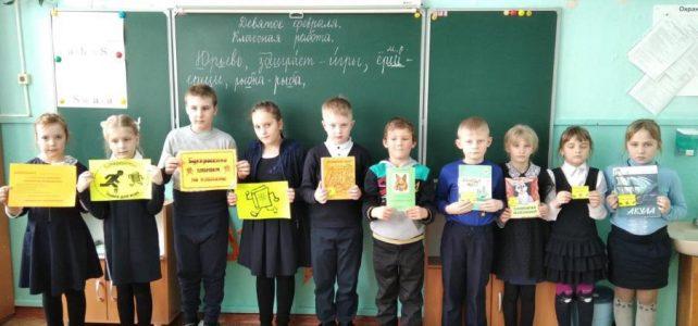 Организация среды сельской школы, способствующей достижению современных образовательных результатов